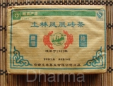2010 Nan Jian'' Certified Organic  Mini Brick '' Raw Pu-erh tea