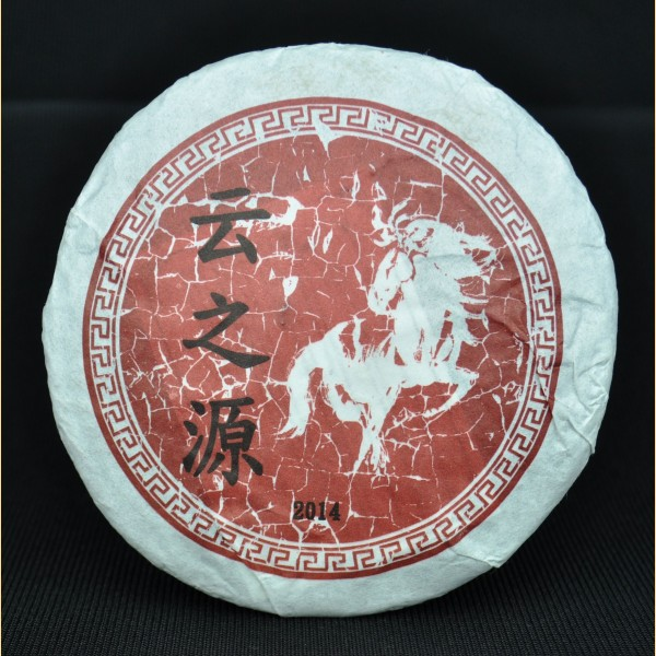 "2014 Yunnan Sourcing ""Red Horse Gongting"" Ripe Pu-Erh Tea Cake 100g"