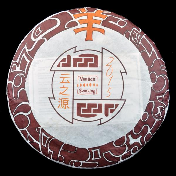 "2015 Yunnan Sourcing ""Year of the Goat''  Ripe Pu-erh Tea Cake of  Menghai"
