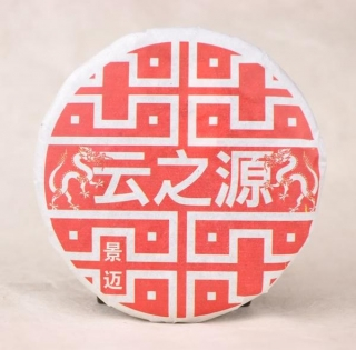 "2012 Yunnan Sourcing ""Dragon Jing Mai"" Ripe Pu-erh Tea Mini Cake"