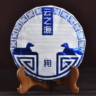 "2018 Yunnan Sourcing "" Year of the Dog Blue Label "" Ripe Pu-erh Tea Cake"